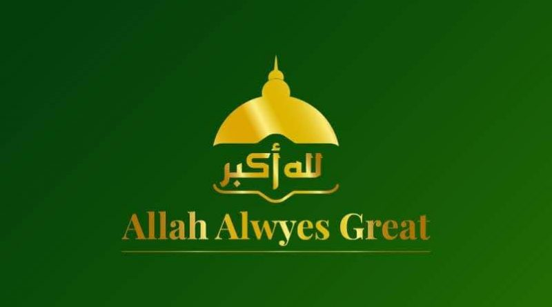Bangla Islamic Website
